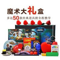 魔�g道具全套�b大�Y盒 �和�益智月光��盒玩具表演�日�和���Y物�Y品