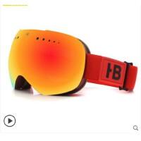 户外专业滑雪装备滑雪镜新款男女通用雪地镜滑雪眼镜近视大视野防雾