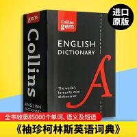 袖珍柯林斯英语词典 英文原版 Collins English Dictionary 柯林斯英英字典词典 迷你版轻便 进口