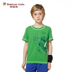 探路者TOREAD品牌童装 夏装男童动物系列短袖T恤a 儿童T恤