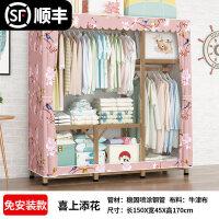 折叠简易衣柜收纳布衣柜2米免安装全钢架钢管加粗加固卧室布衣橱