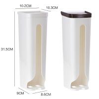 日本垃圾袋收纳神器塑料袋收纳盒装厨房方便袋子抽取整理盒壁挂式