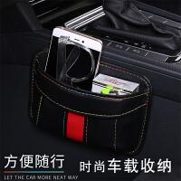 车载收纳袋挂袋车内黏贴式手机储物袋创意多功能置物盒箱汽车用品