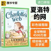 夏洛的网 英文原版 Charlotte's Web 夏洛特的网 彩色插图版EB怀特 纽伯瑞大奖 进口儿童文学读物 英文