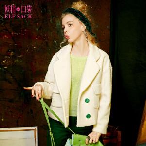 妖精的口袋晒月光秋冬撞色双排扣翻领呢子高腰型通勤毛呢外套女