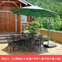 户外桌椅腾椅子组合休闲花园庭院室外阳台小茶几靠背椅藤椅三件套