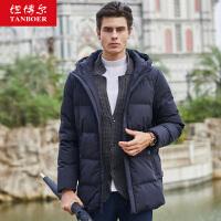 坦博尔羽绒服男冬季短款2019新款中年加厚保暖时尚外套潮 TA18571