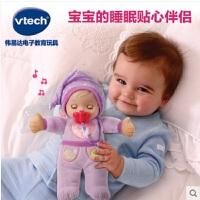 VTech伟易达睡眠安抚娃娃 安抚玩具新生儿哄睡音乐玩偶婴儿会员