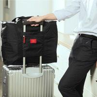 韩版防水尼龙折叠式旅行收纳包 旅游收纳袋 男女士衣服整理袋黑色(文描已更新)