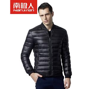南极人羽绒服男时尚棒球领绒男士立领保暖休闲羽绒外套