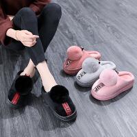 高跟厚底棉拖鞋女冬季居家室内可爱保暖包跟毛毛拖鞋加绒