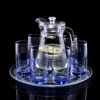 玻璃杯套装家用6只装客厅耐热泡茶水杯果汁杯带把杯冷水壶带托盘