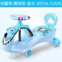 儿童扭扭车女男宝宝1-3岁婴儿玩具溜溜车带音乐静音万向轮摇摆车 倒霉熊蓝静音轮车身低音炮 双灯光(带靠背)