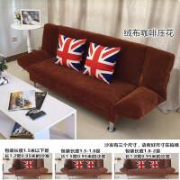 田园布艺沙发小户型简易沙发床折叠沙发单人1.2双人1.5沙发床1.8