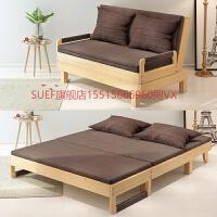 实木沙发床可折叠客厅书房阳台小户型两用床多功能双人 1.8米-2米
