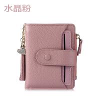 短款钱包女新款真皮钱夹薄韩版钱包女式卡位小清新拉链折叠零钱包