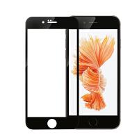 麦多多iphone6plus钢化膜全屏覆盖IP6手机膜苹果6Splus钢化玻璃膜