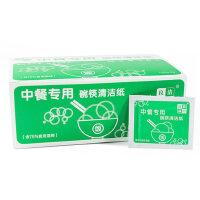 一次性酒精杀菌消毒片中餐餐具消毒湿巾餐碗筷清洁纸旅行