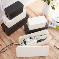 物有物语 电线收纳盒 电源线集线器插线板电脑线整理盒插座充电器