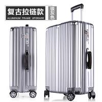 铝框拉杆箱万向轮旅行箱学生行李箱28寸20女男26复古密码箱24箱子