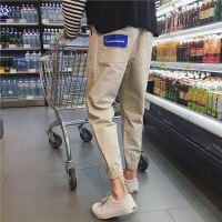 ROCKY 春季新款街头潮流男士小脚九分裤韩版个性休闲束脚运动裤