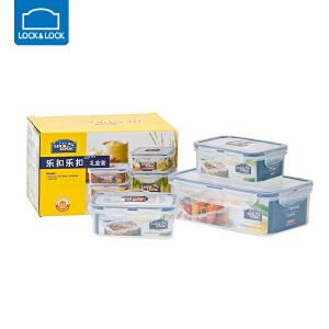 乐扣乐扣耐热钢化玻璃三件套礼盒 保鲜盒饭盒 冰箱收纳格拉斯玻璃3件套餐盒