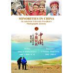 中国少数民族:一位美国校长的摄影之旅