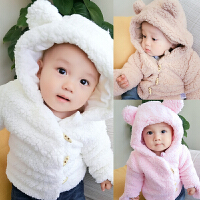 婴儿女童外套秋冬装儿童新款中小童加绒上衣男童宝宝休闲棉衣潮
