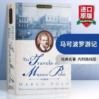 华研原版 历史记录 马可波罗游记 英文原版 Travels of Marco Polo 全英文小说经典名著 正版进口英