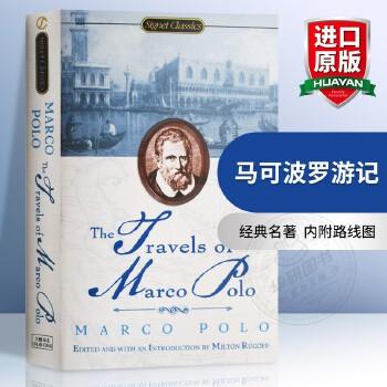 华研原版 历史记录 马可波罗游记 英文原版 Travels of Marco Polo 全英文小说经典名著 正版进口英语书籍 经典名著 无删节 便携本  内附路线图