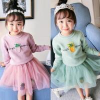 **儿童装女童长袖毛衣针织衫两件套装裙韩公主2018春装新款