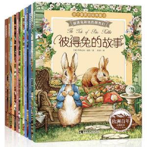 【每满75减25】彼得兔的故事书经典绘本全集8册 彩图注音版 彼得兔和他的朋友们 3-6岁幼儿童睡前亲子读物