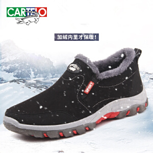 【卡帝乐鳄鱼软底软面】男棉鞋冬季加绒保暖老人鞋中老年人运动鞋爸爸健步鞋鞋子男