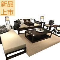 新中式沙发 现代中式古典禅意别墅客厅家具实木沙发组合定制 胡桃色