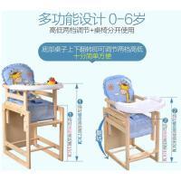 【满减优惠】宝宝餐椅实木儿童餐椅吃饭桌椅婴儿多功能座椅小孩子凳子两用木质