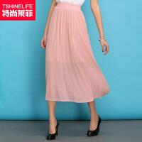 特尚莱菲 半身裙夏雪纺长裙女纯色百褶裙子显瘦半裙 HCR5098