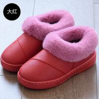 棉拖鞋包跟情侣男女居家室内PU皮保暖防滑厚底棉鞋