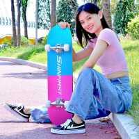【普通轮】四轮滑板成人男女生成年儿童滑板初学者专业双翘滑板车
