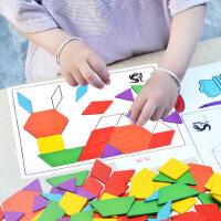 儿童智力拼图玩具2-3-4-5-6岁男女孩早教益智七巧板木质宝宝拼板