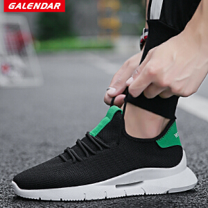 【折上1件9折/2件8.5折】Galendar男子跑步鞋轻便缓震透气运动休闲跑步鞋QDN036