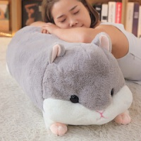 可爱仓鼠毛绒玩具玩偶布娃娃公仔暖手抱枕睡觉儿童生日礼物男女