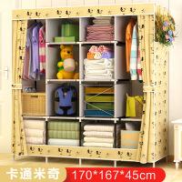 组装衣柜布艺加固衣橱收纳折叠简易布衣柜加粗钢管大号双人储物柜 2门