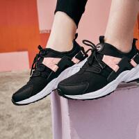 【折上1件6折 2件5折 叠加300减100】361度运动鞋女2018新款网面女跑步鞋秋季粉色跑鞋运动鞋女