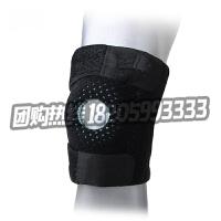 护膝运动篮球跑步夏季薄透气户外骑行深蹲登山弹簧支撑髌骨护具