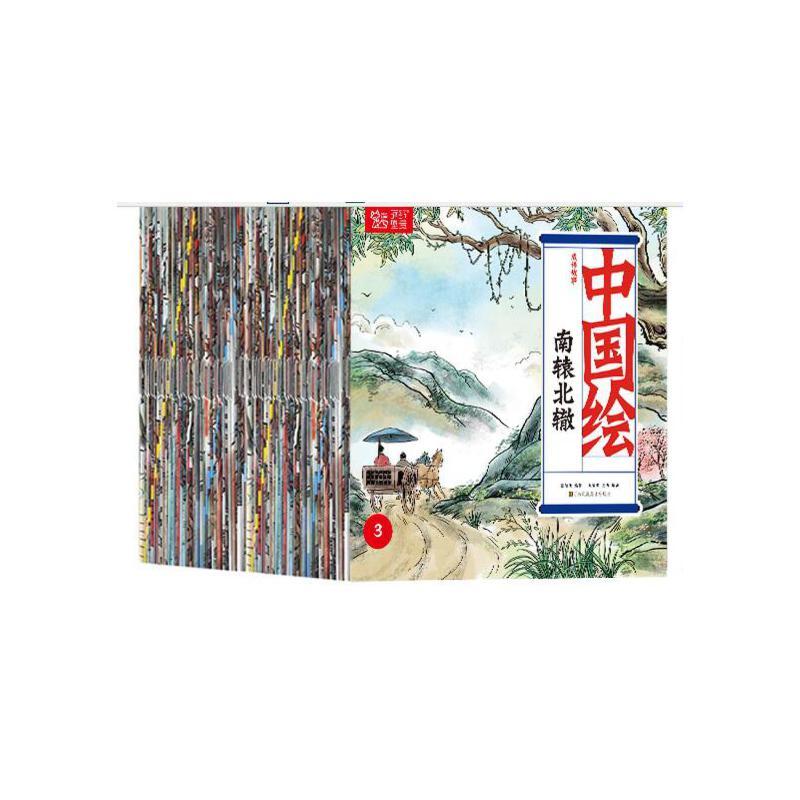 正版 中国绘成语故事大全(上册)100册小学生版儿童故事书3-6-8-12岁国小学生课外阅读书籍读物三二年级课外书