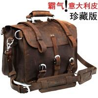霸气 手工男包真手提包单肩包背包疯马皮包旅行包女包商务包包袋