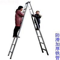 步步高梯子家用折叠梯钢管加厚人字梯2米3米工程梯扶手室楼梯