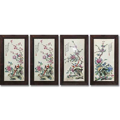 刘雨岑花鸟图瓷板画四条屏