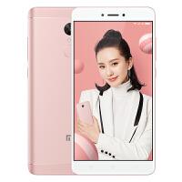 【当当自营】小米 红米Note4X 全网通3GB+32GB 樱花粉 移动联通电信4G手机