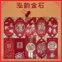 红包袋结婚定制利是封新年红包利是封千元大红包6个装利是包